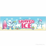Side Skirt for Shaved Ice Vending Tent