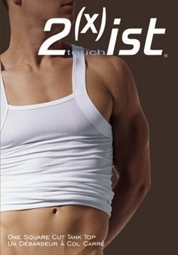 2Xist Touch Square Cut Tank