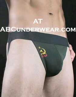 CCCP Military Jock XL Clearance