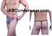 Sheer Blue Leopard Clasp Thong