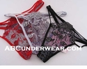 Womens Single Grab Bag Thong - Clearance