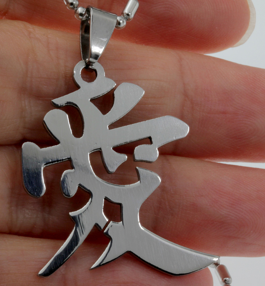 Chinese Symbol For Love Pendant Necklace Rh Jewelrystainless