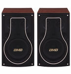 "BMB CSH-200 300W 8"" Vocal Karaoke Speakers (Pair) - Open Box"