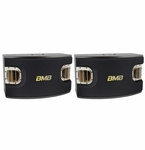 BMB CSV-900 1200W 12&quote; 3-Way Bass Reflex Speakers (Pair)