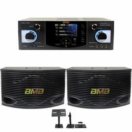 "BMB DAS-400 Amplifier & CSN-500 Speaker System, 600W Max, 10"" w/Free Stands or Mounts"