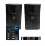 BMB / Yamaha 1,000W Sound System with MG10XU Mixer
