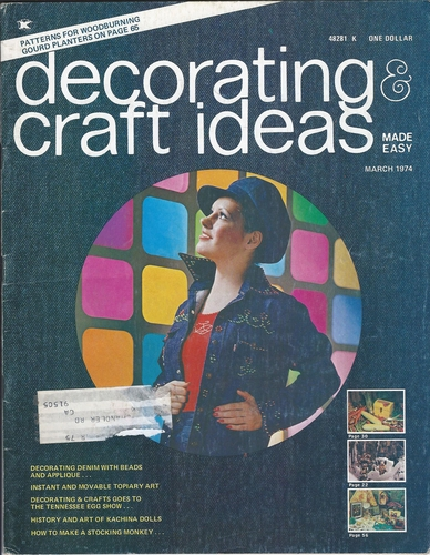 Decorating Craft Ideas 1974