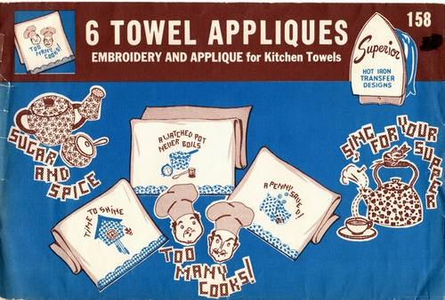 "Vintage Superior ""6 Towel Appliques for Embroidery & Applique"" #158"