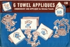 "Vintage Superior ""6 Towel Appliques for Embroidery & Applique"" 158"