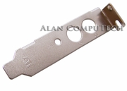 Allied Telesyn NX523  Short Bracket NEW 750-000926B