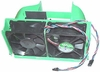 Dell Dimension XPS Dual FAN and Shroud Assy F7553