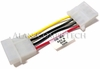 HP 4in 4-POS Extender Hdd PSU Cable NEW 5180-6059
