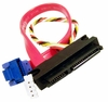 HP 8200 Elite AIO SATA Hard Drive Cable NEW 639941-001 E321011 HDD Internal Cable
