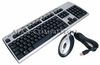 French Canadian HP Wireless Keyboard NEW 299498-121 w/Receiver P/N: 299649-001