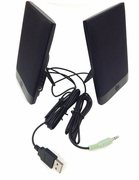HP H-204B USB Powered Thin Flat Speakers New 636369-001