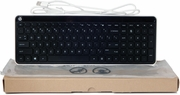 HP Keyboard - White Galeras Wired USB 802453-001 New