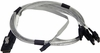 HP MSAR SATA Squid Cable New 615940-001