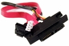 HP Pro 4300 Aio ODD Sata S4 Drive Cable NEW 697324-001 E321011 E180908 Optical