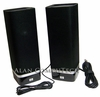 HP S-00074 USB 2.0 Powered Speakers NEW 512082-001