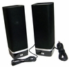 HP S-00074 USB 2.0 Powered Speakers NEW 512172-001 Ov SkyRoom RoHS New