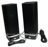 HP S-00074 USB 2.0 Powered Speakers NEW 512172-001