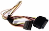 HP SATA Power Extension 20in Cable NEW Bulk 609886-001