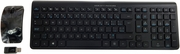 HP Wireless English-French CA Keyboard Mouse 704221-DB1