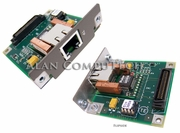 IBM 8285 Nways ATM Workgroup Switch NEW 58G9856