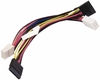 Intel SR1600UR Power Supply Cable Harness 6017B0192201
