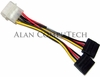 Serial ATA Y Power Cable 4-Pin to 2-15pin NEW DN733A