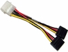 Serial 4Pin to 2-15pin ATA-Y Power Cable NEW 347554-001