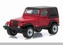 1:64 Motor World Series 16 - 1992 Jeep Wrangler Hard Top (YJ) Solid Pack