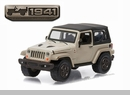 1:64 Scale Anniversary Collection Series 3 - 2016 Jeep Wrangler - Mojave Sand - Jeep 75th Anniversary Solid Pack