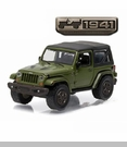 1:64 Scale Anniversary Collection Series 3 - 2016 Jeep Wrangler - Sarge Green - Jeep 75th Anniversary Solid Pack