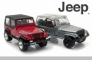 Set of Two Collectible Jeep Wrangler YJ 1987-1995 Models 1:64 Scale