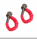 Soft Rope Shackle, 7/16 inches by Rugged Ridge - 7,500 lbs Rated, Pair