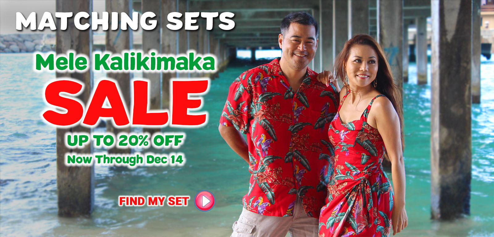 Matching Shirts and Dresses Mele Kalikimaka Sale