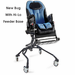 Ormesa New Bug Seat ONLY Size 1-2