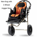 Ormesa New Bug Seat ONLY Size 3-4