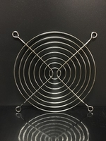 iMBAPrice 12cm Chromed-Wire Fan Grill