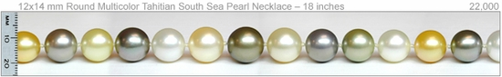 12x14 mm Round Multicolor Tahitian South Sea Pearl Necklace � 18 inches