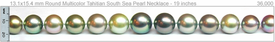 13.1x15.4 mm Round Multicolor Tahitian South Sea Pearl Necklace -  19 inches