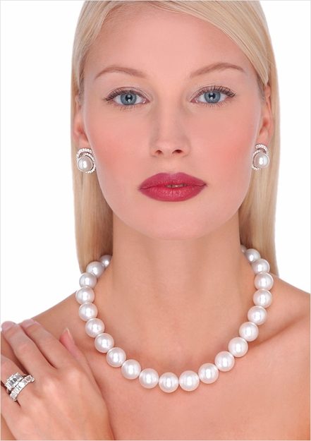 14 x 17mm White Australian South Sea Cultured Pearl Necklace - 16 inches