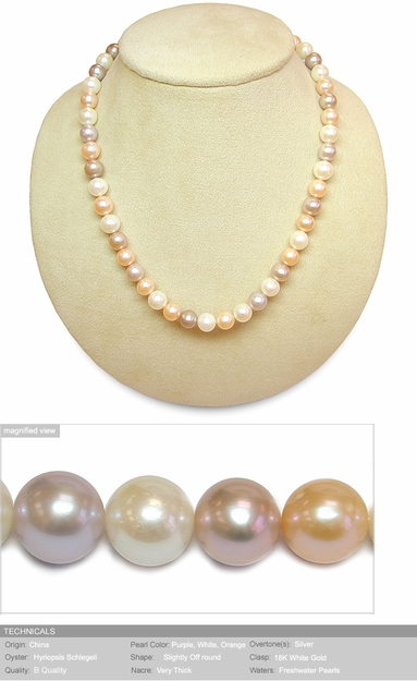 9 x 9.5mm Freshwater Slightly Off Round Multicolor Cultured Pearl Necklace
