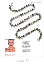 American Pearl - 2005 Catalog Page 17