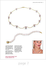 American Pearl - 2005 Catalog Page 7