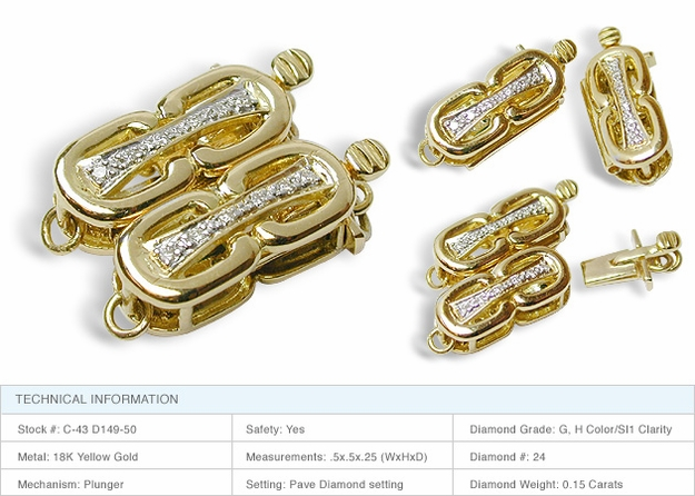 Double Eights 18K Yellow Gold Clasp