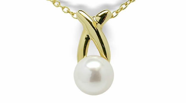 Fancy a Japanese Akoya Cultured Pearl Pendant