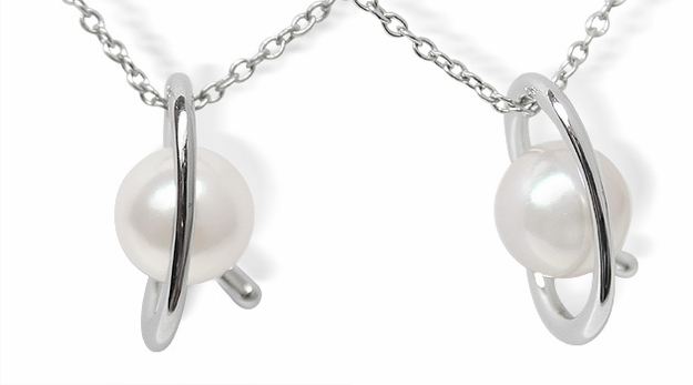 Halo White Japanese Akoya Cultured Pearl Pendant in White Gold
