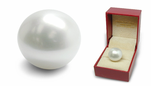 Keepsake - 18.4mm Loose White Australian South Sea Cultured Pearl